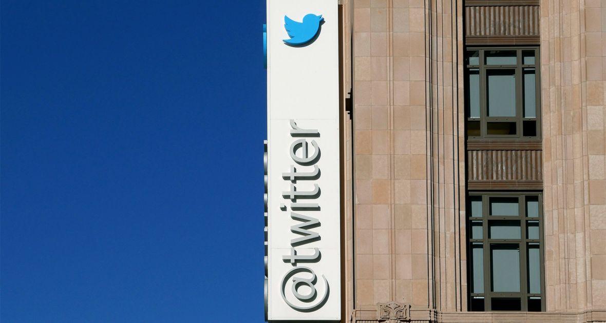 twitter_HQ